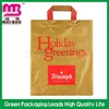 new material shopping rigid plastic bags