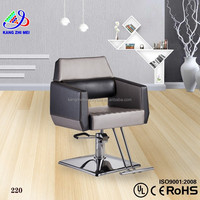 portable salon barber Chair for sale 220