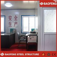economic modular office improvement