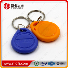 customized Rfid mifare key fob made of ABS material waterpoof
