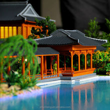 Relaxation Centre in Shenyang Greenland Group Architectural model