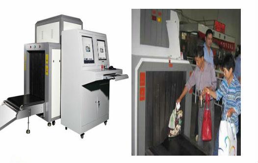 x machine airport