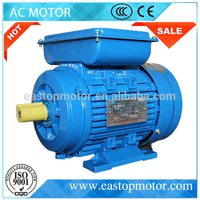 MC711-2 CCC Certification and Totally Enclosed Protect Feature electric motor