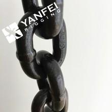 EN818-2 Alloy Steel Grade80 Black Oxidised Chain