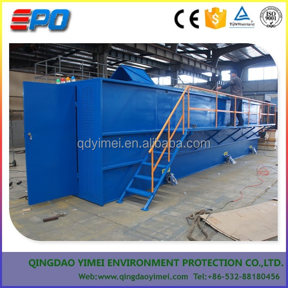 Mini Wastewater Treatment Plant : Small compact sewage water treatment plant buy