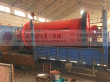 2012 China HSM New Type Ball Mill Prices