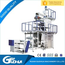High speed top quality hdpe film blowing machine for plastic bag