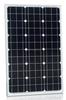 mono solar panel / solar PV modules solar systems 70watt solar planket SHINE