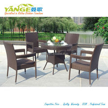 Used Cheap Wicker Furniture Outdoor Furniture