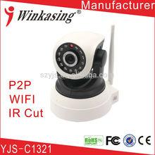 worlds smallest digital camera YJS-C1321