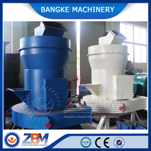 China leading brand quality guaranteed barium sulphate grinder mill