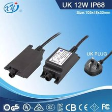 UK outdoor waterproof led driver /switching power supply for led,cctv camera