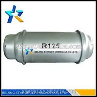 refrigeration gases Pentafluoroethane Refrigerant R125 Y