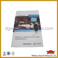 catalog printing company booklet China paper printing company