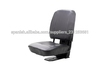 /p-detail/asiento-del-tractor-300002973869.html