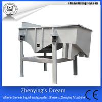 industrial linear powder vibrating sieve