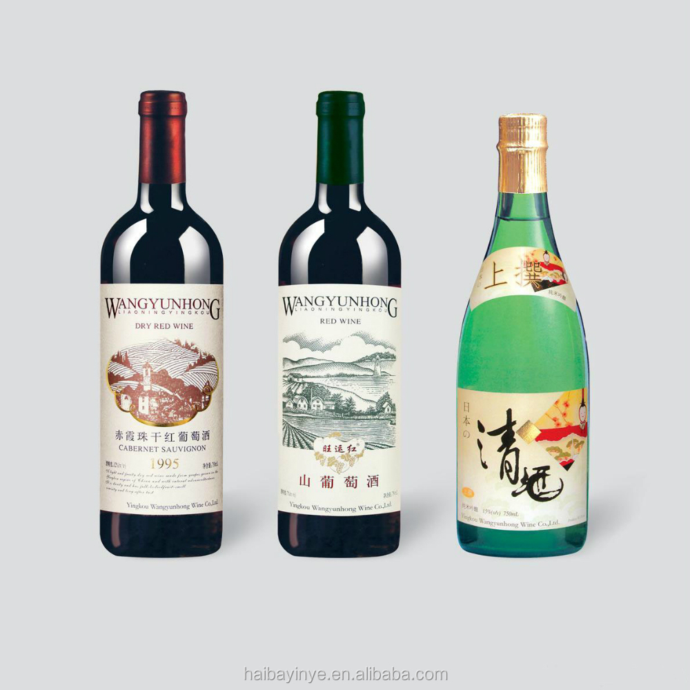 custom cheap wine bottle labels buy wine bottle metal With cheap wine bottle labels