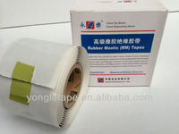 Rubber Mastic (RM) 3m insulation tape