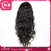 New Large full lace wig stock lowest price brazilian human hair full lace wig