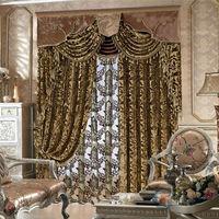lux fashion design reflective curtain