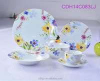 American 16pcs simple spring flower ceramic dinnerware