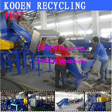 pp pe pet plastic recycling and reprocessing/ plastic machine recycling