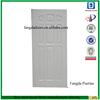 /p-detail/puerta-de-acero-para-el-hogar-300002695856.html