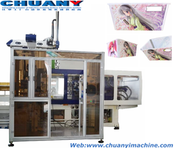 Top in IML robot automation heavy duty plastic rectangular storage box tesco plastic storage box