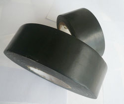 china alibaba (PE repair tape) wrapping materials for underground pipes