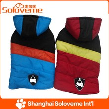 Factory Price Fresh Design Pet Jacket Dog Clothes Dog Warm Products
