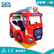 new products coin operated Japanese arcade amusement park shopping mall machine kids amusement ride roundabout
