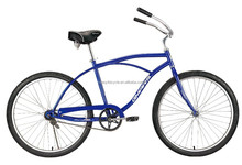 2015 new model cheap cruiser bicycles,mens beach cruiser in china alibaba
