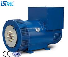 1500RPM Generator
