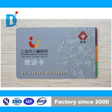 Hospital logo Printed PVC Magnetic Stripe Card, Hospital Membership Card,Hospital ID Card