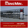 /product-gs/intelligent-trackless-automatic-folding-gate-with-anti-collision-ir-sensor-967727873.html