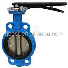 TianJin wafer soft seat butterfly valve dn250
