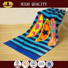 Hot selling surfboard shape beach towel made in China