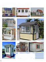 RH WPC Anti-Abrasion Garden House with High Quality