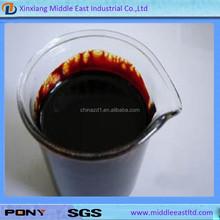 low price high quality Gluconic acid liquid/powder/granule