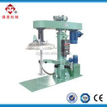 GFJZ-1000L water agitator mixer