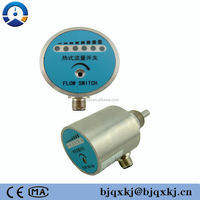 water flow switch for pump,thermal flow switch QLK400,,air flow switch reply output