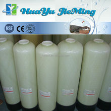 NSF and CE certificate fiber glass activated carbon filter tank