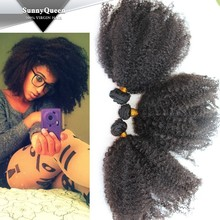 Sunny Queen Hair Mongolian Afro Kinky Curly Hair Extensions 4pcs Unprocessed Kinky Curly Virgin Human Hair Weave Natural Black