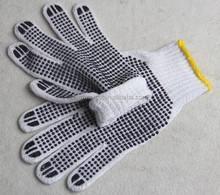 Multi Purpose Nitrile Coated Gloves
