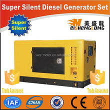 Diesel engine silent generator set genset dynamo CE ISO approved factory direct supply generator motor 3000w