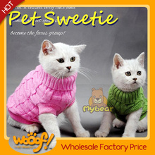 Hot selling pet dog products high quality knitting patterns cat clothes