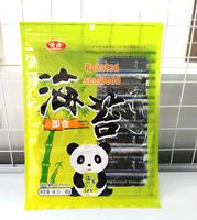 100 small packs japanese snack ajitsuke nori roasted crispy seaweed snack