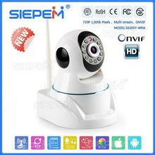 Best quality promotional gift DHCP h.264 smart wireless p2p ip camera