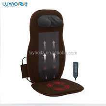 LY-803A-2 Best chair ergonomic portable electric back massager