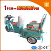 Brand new china 3 wheel motor tricycle with CE certificate
